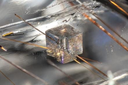 dolomite-in-quartz-01